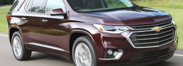 2020 Chevy Traverse: Changes, Specs, PRice >> 2020 Chevy Traverse Colors Auto Trend Up